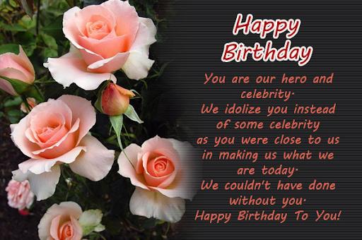 Birthday Wishes For Teacher Visual Arts Ideas
